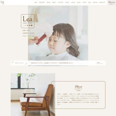 Lea様公式ホームページサムネイル