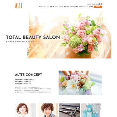 ALTI様公式ホームページサムネイル