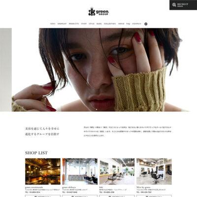 green様公式ホームページサムネイル